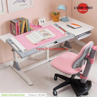 29 Comf-pro Парта Comf-Pro King of Children Desk